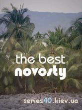 The Best Novosty #36 | 240*320