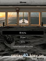 Титаник. Спустя 100 лет   All