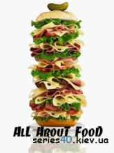All About Food #1 | All