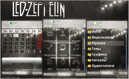Led Zeppelin by kitaez | 240*320