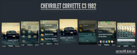 Chevrolet Corvette 1982&2006   240*320