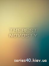 The Best Novosty #39 | 240*320