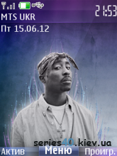 2Pac by KANone| 240*320