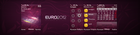 UEFA EURO 2012 | AE | 240*320