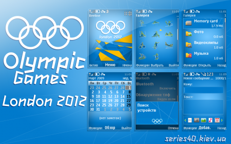 The Olympic Games 2012 by Dr. ZiP | 240*320