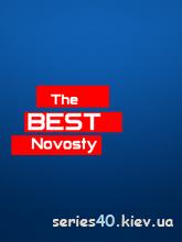 The Best Novosty #43 | 240*320