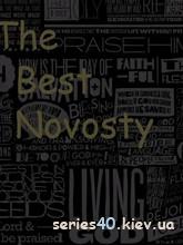 The Best Novosty #44 | 240*320