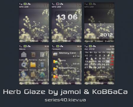 Herb Glaze by jamol & KoB6aCa [3th, 5th, 6th Compact.UI] | 240*320