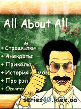 All About All #13 | 240*320