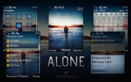 Alone by Leo | 240*320
