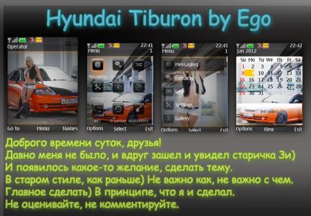 Hyundai Tiburon by Ego | 240*320