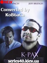 ������� ��-���� (2001) | 176*144 | 320*240