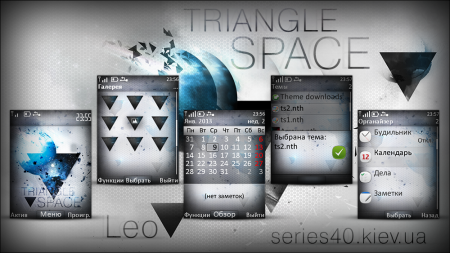 Triangle Space | 240*320