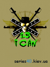 I Can #15 | 240*320