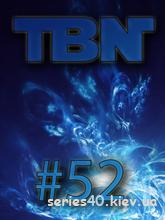 The Best Novosty №52 | All