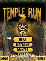 Temple Run 2 (Русская версия) | 240*320