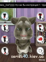 скачать talking tom cat 2 для nokia asha 311