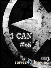 I Can #16 | All