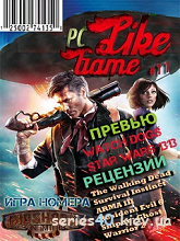 Like PC Game #11 | All