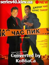 ��� ��� (1998) | 176*144 | 320*240
