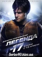 ������� �17 (2013) | 176*144 | 320*240