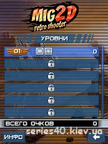 http://series40.kiev.ua/uploads/posts/2013-07/1373053968_sjboy1.png