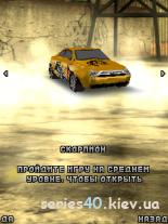 http://series40.kiev.ua/uploads/posts/2013-07/1373967932_bezymjannyjj2.png