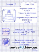 http://series40.kiev.ua/uploads/posts/2013-07/1374578414_3.jpg