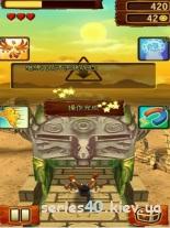 Temple Run 2 China | 240*320
