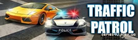 Traffic Patrol (Анонс) | 240*320