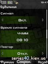 GTA V by Ян & Vadim| 240*320