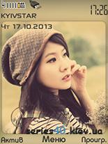 Тян by yanexe | 240*320