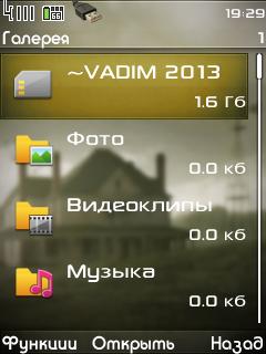 The Walking Dead by Vadim   240*320