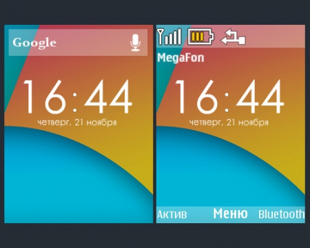 Android 4.4 KitKat | 240*320