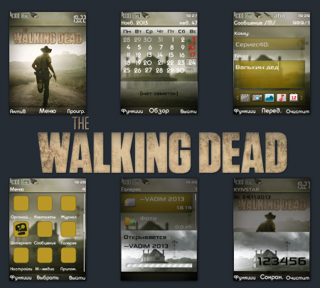 The Walking Dead by Vadim | 240*320