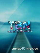 The Best Novosty #54 | All