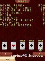 Скачать на телефон нокиа 7230 игровые автоматы резидент игровые крановые автоматы