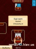 Казино spin2win для сенсора бездепозитный бонус в русскоязычных казино