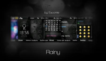 Rainy by Esconte | 240*320
