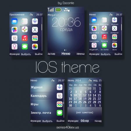 IOS theme by Esconte |240*320