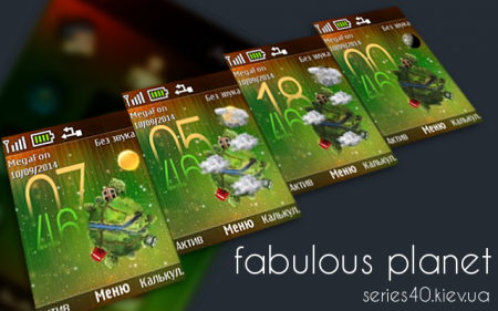 fabulous planet   240*320