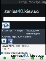 UC Browser v.9.5.0 Rus | 240*320