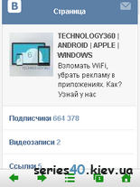 UC Browser v.9.5.0 Rus   240*320
