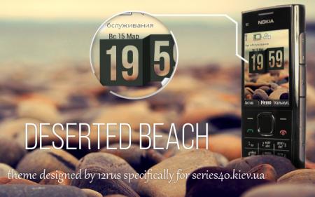 deserted beach | 240*320
