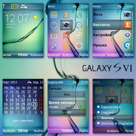 galaxy s 6 | 240*320