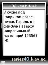 MobileSafe | 240*320