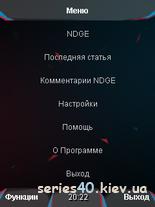 NDGE 4.0 (Полная версия) | 240*320