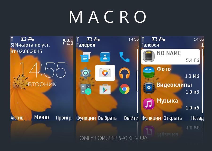 Macro Bleak 5.1 by gdbd98 (3rd,5th)  240*320