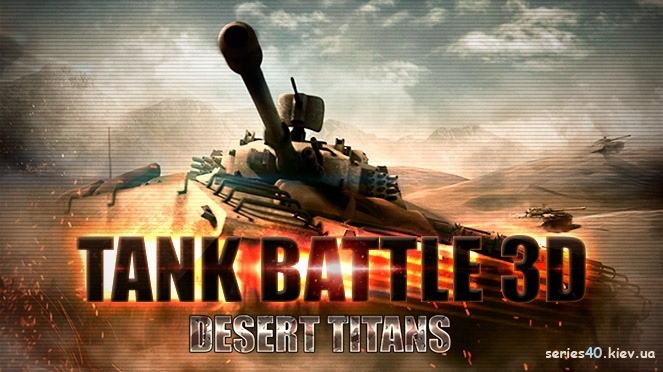 World of tanks operation играть спг