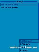 DMB   240*320